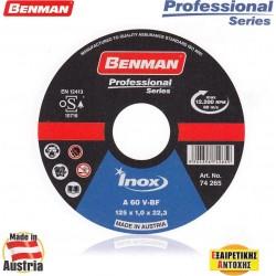 ΔΙΣΚΟΣ ΚΟΠΗΣ INOX-CD PROFESSIONAL BENMAN 125x1.0mm 74265