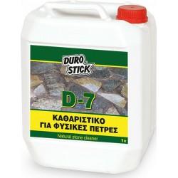 DUROSTICK ΚΑΘΑΡΙΣΤΙΚΟ ΓΙΑ ΦΥΣΙΚΕΣ ΠΕΤΡΕΣ D-7 1lt