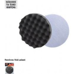 ΒΑΣΗ ΓΥΑΛΙΣΜΑΤΟΣ VELCRO ΑΝΘΡΑΚΙ150x25mm BENMAN (37709)